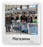 maп.png