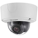 IP видеокамера DS-2CD4525FWD-IZH (HikVision)